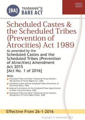 civil rules of practice bare act pdf